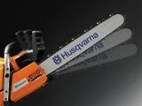 """Бензопила Husqvarna 455 e AT II 15"""" Rancher AutoTune, X-Torq"""